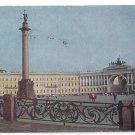 Russia USSR Alexander Column Leningrad St. Petersburg Vintage 4X6 Postcard