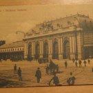Vintage Milano Stazione Centrale Postcard