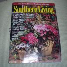 Southern Living Magazine back issue September 1998