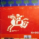 BROTHER KH-910 / KR-850  KNITTING MACHINE MANUALS on CD