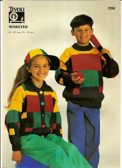 Tivoli Worsted Knitting Pattern Leaflet #2204 Girls Boys Childrens Pullover Sweater Jacket A1024