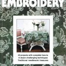 Better Homes and Gardens Hard Cover Book Embriodery A1065