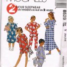 McCalls Sewing Pattern 8529 Boys Girls PJ's Pajamas Nightgown Nightshirt Childs Size 2 - 6 UNCUT