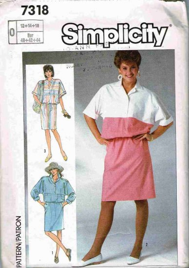 80's Vintage Simplicity Sewing Pattern 7318 Blouson Shirt Dress 3 styles Size 12 14 16 UNCUT