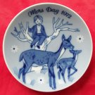 Porsgrunds Norway Mothers day plate 1972