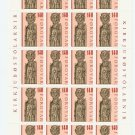 Denmark Faroe Islands stamps mint full sheet 1.40 Danish Kroner