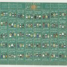 Danish Christmas Seals Denmark Full Sheet JUL 1953 DANMARK