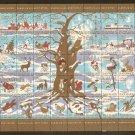 Danish Christmas Seals Denmark Full Sheet JUL 1960 DANMARK