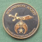 Philanthropic Society Shriners Donor Recognition Gold Tone Medal