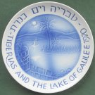 Vintage Naaman Israel plate Tiberias and the lake of Galilee 1970