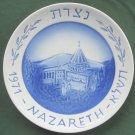 Vintage Naaman Israel plate Nazareth 1971