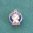 Collectors vintage Star CCCP Soviet Russian metal tac pin