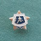 "Collectors vintage ""Silver"" Star Soviet Russian Army metal tac pin"