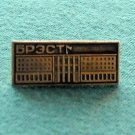 Collectors vintage CCCP Soviet Russian metal tac pin