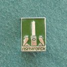Collectors vintage Soviet Russian metal tac pin