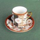 Oriental design vintage demitasse cup and saucer set