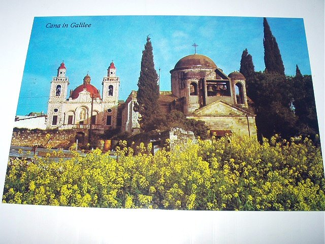 Cana in Galilee Unused Vintage Postcard-Printed in Israel