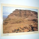 Masada-Vintage Unused Larger Postcard,Printed in Israel