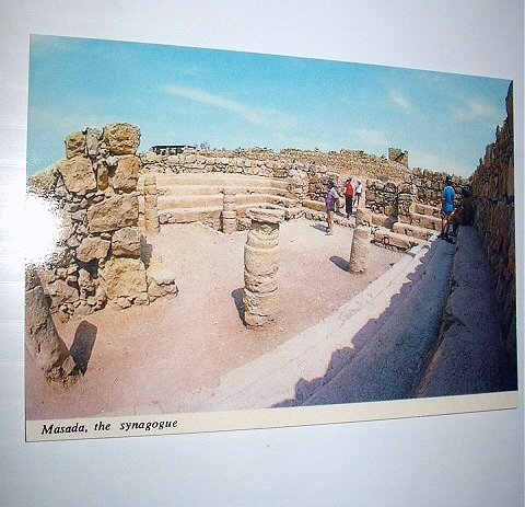 Masada,the  Synagogue-Unused Vintage Postcard-Printed in Israel