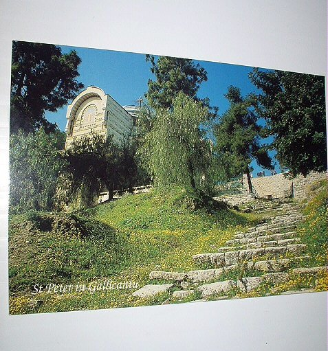 St. Peter in Gallicantu-Jerusalem-Unused Larger Vintage Postcard