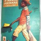 1943 Farm Journal Magazine Cover Only-Black Boy with shovel-Artist: Kraczkowski