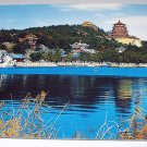 Beautiful Blues in this Used 2002 Postcard-China,The Summer Palace