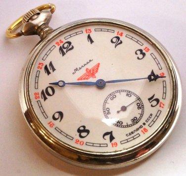 Sold Vintage Molnija Molnia Train Railroad Pocket Watch