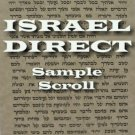 Non kosher klaf/scroll/parchment for 4&quot; mezuza mezuzah israel