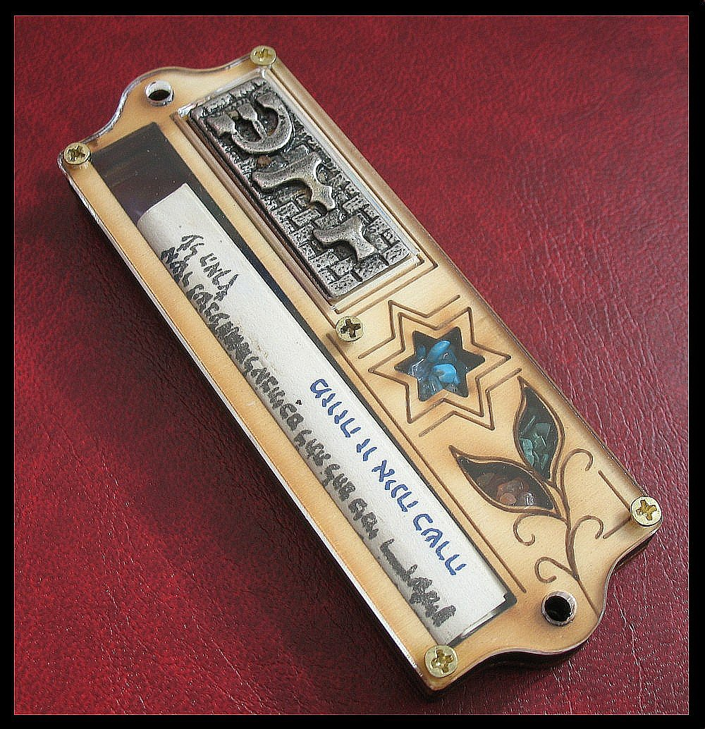 "Wood Jerusalem design 4"" mezuzah with Star of David"