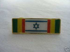 Israel Israeli army IDF volunteers enamel ribbon