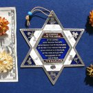 Star of David ornament w/ home bless judaica kabbalah