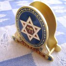 Magen Star of David napkin holder from Israel judaica