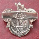 Israel Israeli army basic coastal radar operator badge