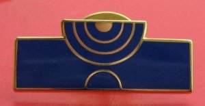 Israel Israeli army IDF special security award  Menorah