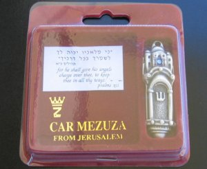 Pewter Jerusalem car mezuza mezuzah from Israel judaica