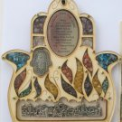 Wooden Jerusalem ornament with hamsa & home bless wood