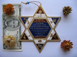 Star of / Magen David ornament w home bless kabbalah 6&quot;