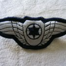 Israeli PILOT WINGS IAF Israel army IDF Air force badge