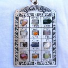 Unique 12 tribes hoshen gems Hebrew ornament kabbalah