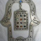 Amazing hamsa w/ inside hanging 12 tribes choshen gems