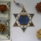 Star of David ornament & English home bless kabbalah 4""