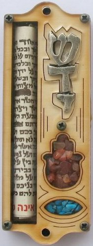 "Lovely wood 4"" mezuza mezuzah with hamsa Israel judaica"