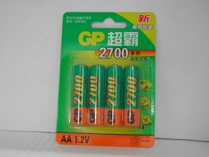 GP rechargeable battery (2700mAh) (2A size)