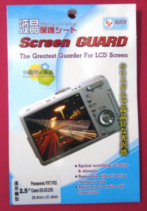 Screen Guard for Digital Camera