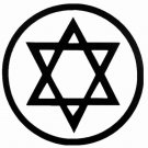 """DEC-038S Star of David Vinyl Decal Graphic - approx 4"""""""