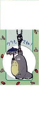 Chain Strap & Hook - Totoro - Ghibli - 2006 (new)