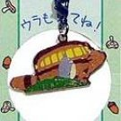 Chain Strap & Hook - Totoro & Nekobus - Ghibli - 2006 (new)