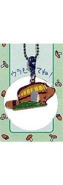 Chain Strap & Hook - Totoro & Nekobus - Ghibli - 2006 (new)