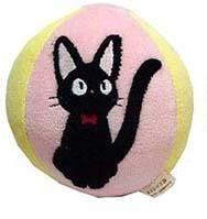 SOLD - Baby Ball - Patchwork - Jiji - Kiki's Delivery Service - out of production (new)