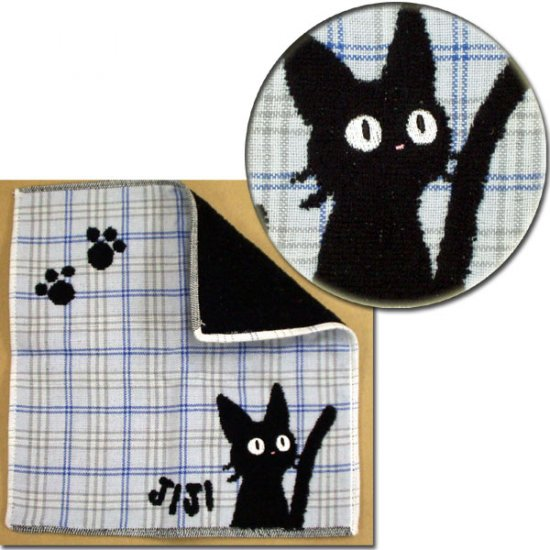 Ghibli - Kiki's - Jiji - Mini Towel - Jacquard Weave & Gauze - blue (new)